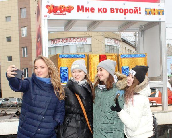День народного «Универа» прошел в Новосибирске