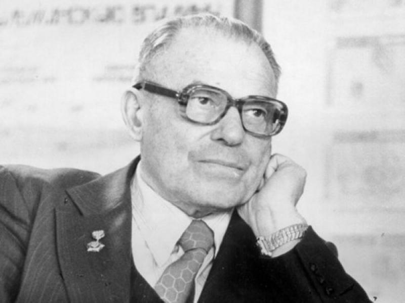 Академик А.А. Трофимук