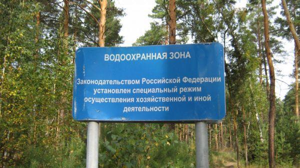 Кудряшовский сельсовет незаконно продал участки водоохраной зоны Оби