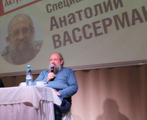 Анатолий Вассерман заявил новосибирцам о бесперспективности федерализации Сибири