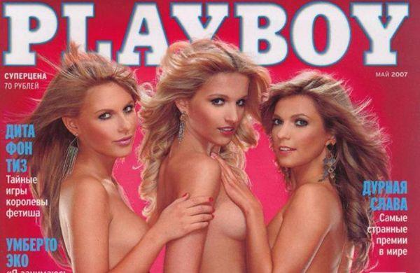 Новосибирская поп-дива 90-х и «нулевых» получила госнаграду в Кремле (18+)