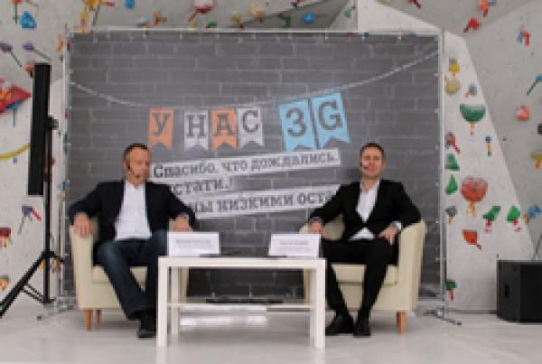 В Новосибирске стартовал запуск 3G от Tele2