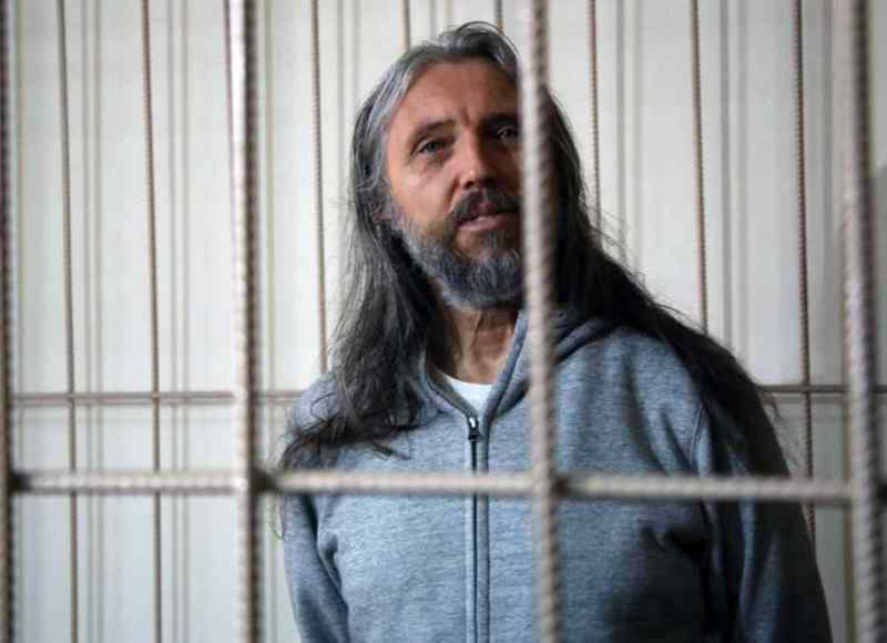 Виссарион прошел психиатрическую экспертизу и отправлен в Новосибирск