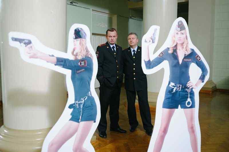 Мисс Полиция