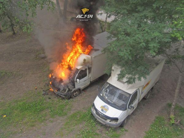 Грузовая «ГАЗель» сгорела во дворе новосибирского дома