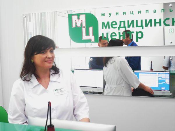 Первый муниципальный медцентр открылся в Новосибирске (фото)