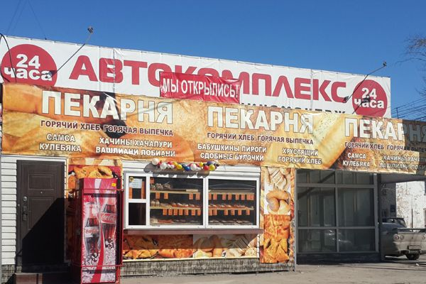 Новосибирский филиал банка ВТБ снизил ставки по кредитам для малого бизнеса