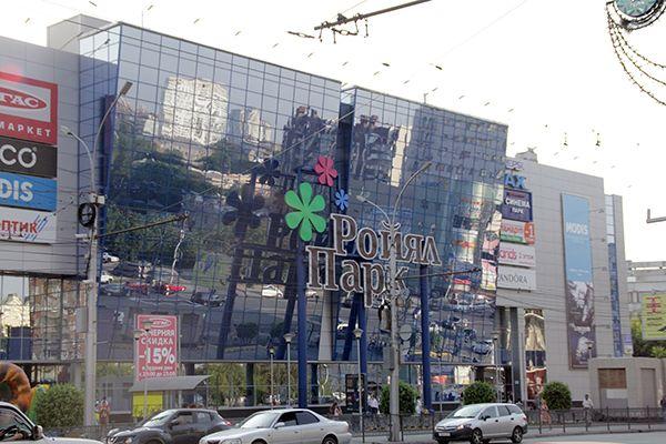 Новосибирцы покидают торговые центры