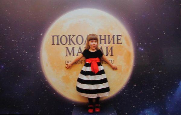 Спектакль «Поколение Маугли» поставят на новосибирской сцене