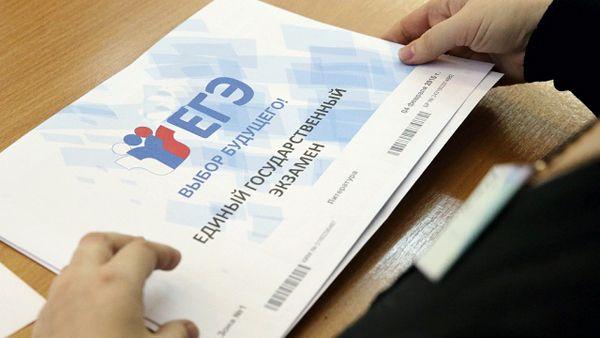 ЕГЭ по географии и литературе не сдали свыше 40 новосибирских выпускников