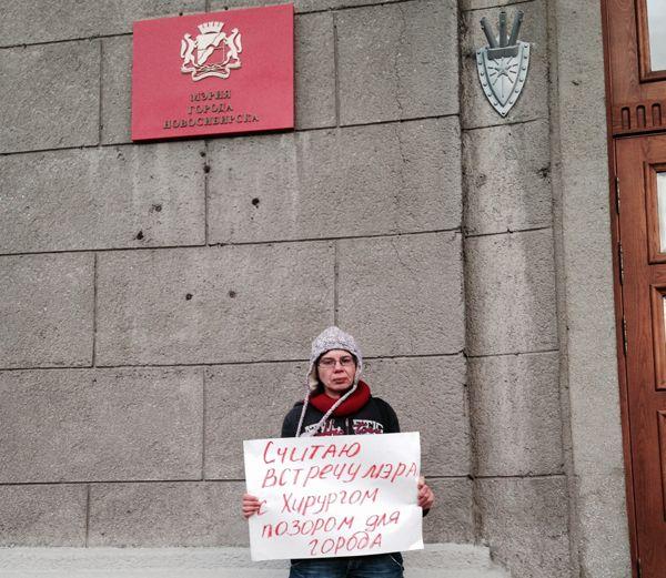Активистка новосибирского «Яблока» донесла в СК на саму себя