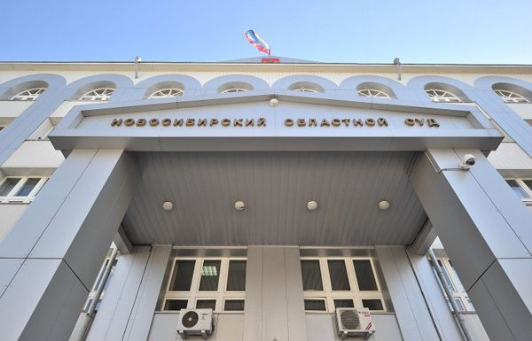 Новосибирский областной суд отказался снимать с выборов Андрея Каличенко