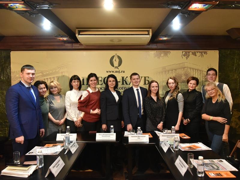 Участники круглого стола в Пресс-клубе Новосибирского союза журналистов
