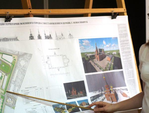 «Бережливый» вариант реновации Военного городка в Новосибирске признали лучшим