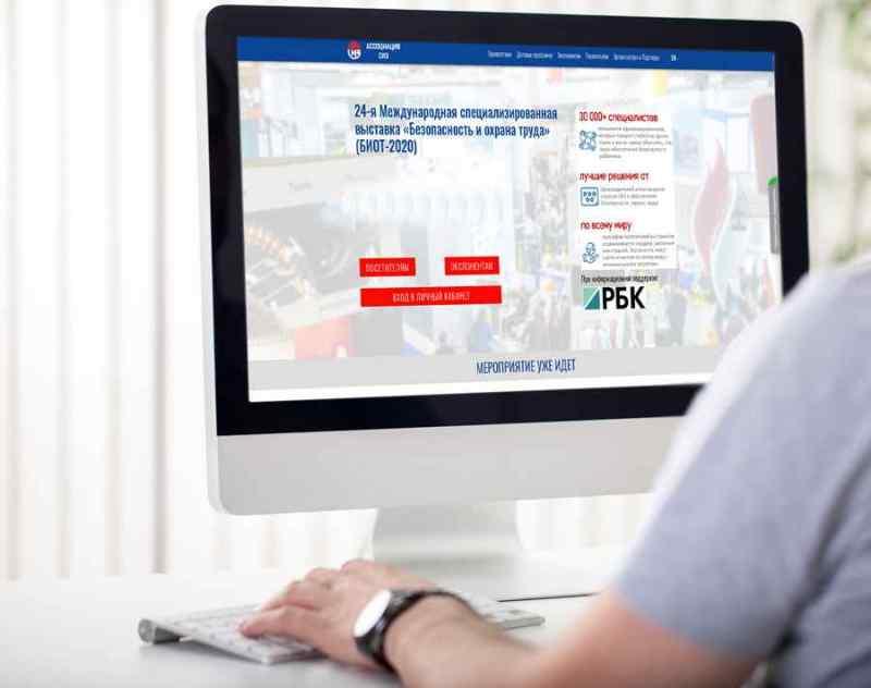 Специалисты АО «РЭС» приняли участие в форуме «Безопасность и охрана труда» в онлайн-формате