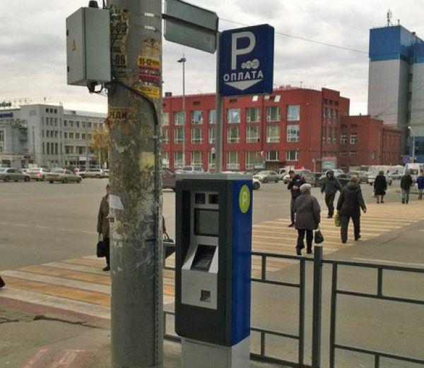 Власти ищут инвестора с 700 млн рублей на создание системы платных парковок в Новосибирске