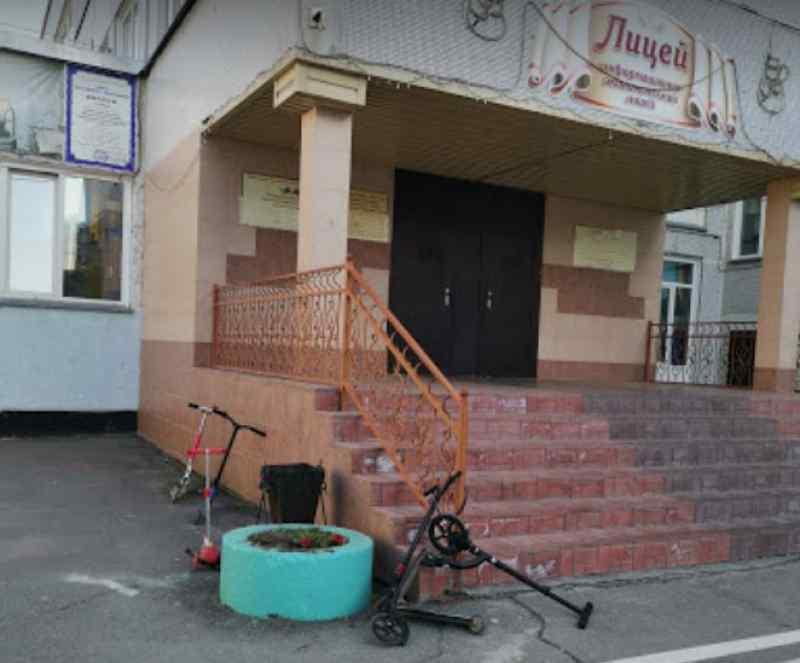 Прокуратура посетит новосибирский лицей, в котором школьник помочился на одноклассника