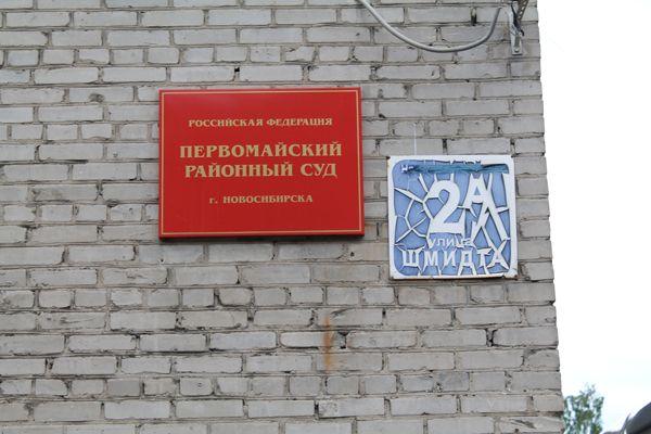 Бывший полицейский подтвердил, что приезжал в дом Коньковых после убийства Карины Залесовой