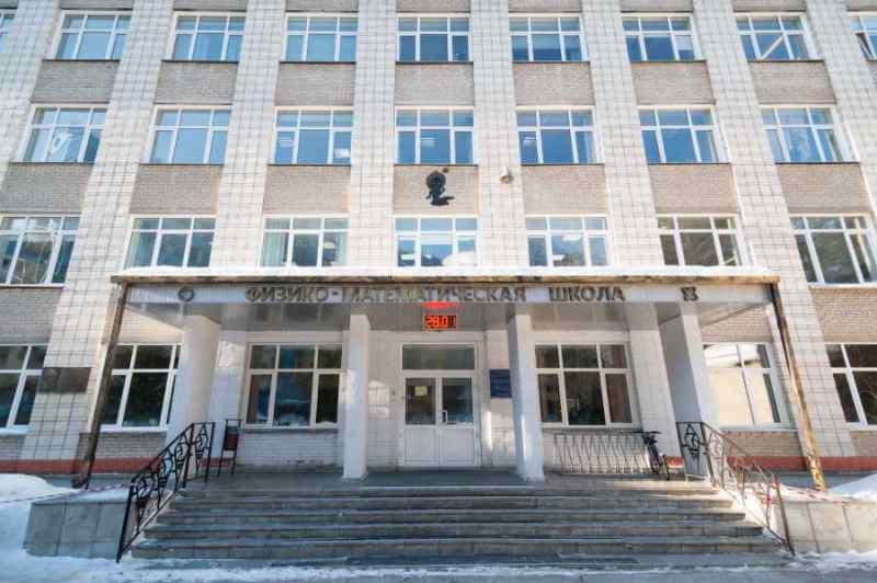 Николай Яворский покинул пост директора СУНЦ НГУ