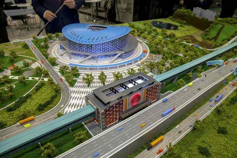 «Арена» объявила новый аукцион на 3,5 млрд рублей в Новосибирске