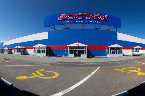Строительство ТЦ «Восток» остановлено в Новосибирске