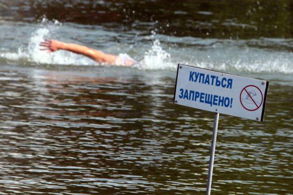 Мэрия Новосибирска признала карьер в Ленинском районе самым опасным водоемом в городе