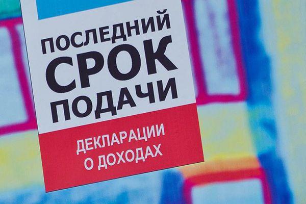 Депутат из Новосибирской области лишилась мандата за отсутствие декларации о доходах