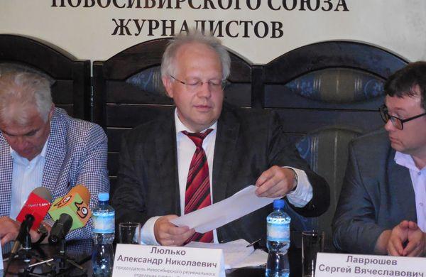 Александр Люлько покидает пост председателя новосибирского отделения партии «Родина»