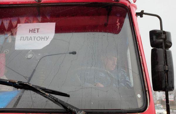 Деньги «Платона» обошли Новосибирск стороной