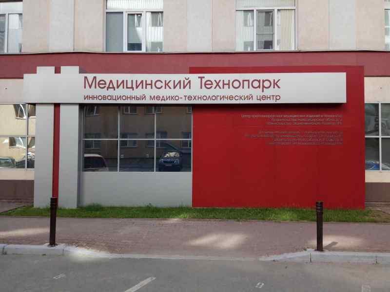 Замгендиректора Новосибирского медтехнопарка умер от COVID-19