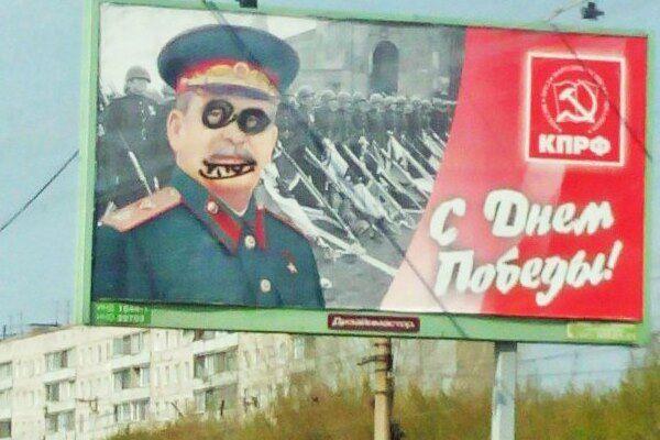 Неизвестные разрисовали поздравительный билборд новосибирских коммунистов со Сталиным