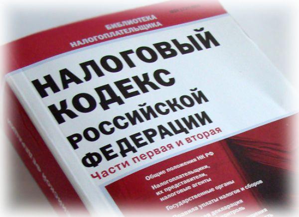 47 миллионов рублей «спрятал» от налоговиков новосибирский бизнесмен
