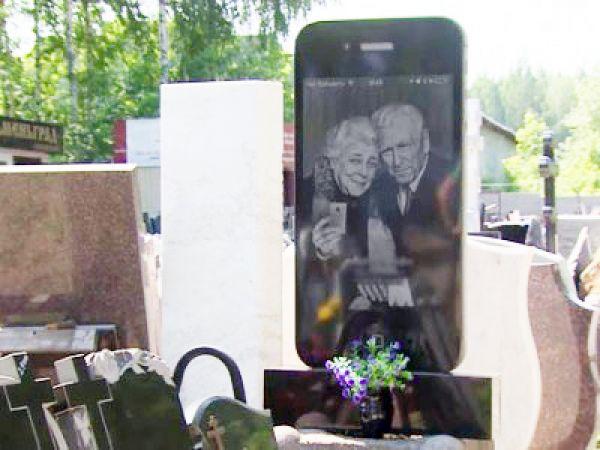 Театр им. Моссовета шокирован айфон-надгробием с Пляттом и Раневской в Новосибирске