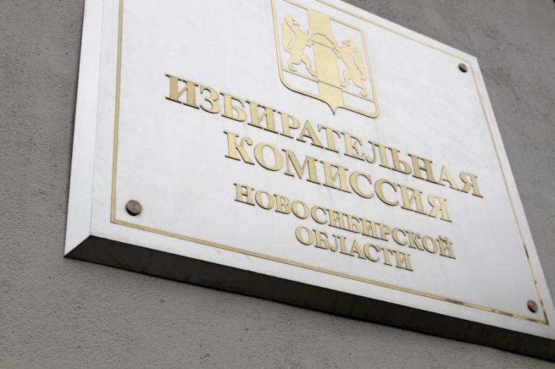 Новосибирцам отказали в референдуме по вопросу о разгоне «бутафорского» парламента