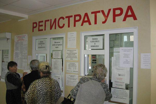 Три поликлиники Новосибирска «попадут под укрупнение» в ближайшее время