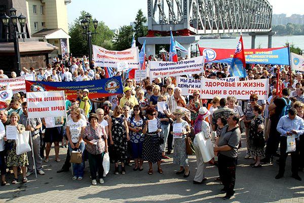 По следам «пенсионного» протеста