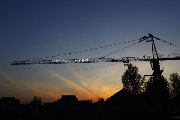 Застройщик ЖК «Чистое небо» под Новосибирском «исчез» с 15 млн рублей дольщиков