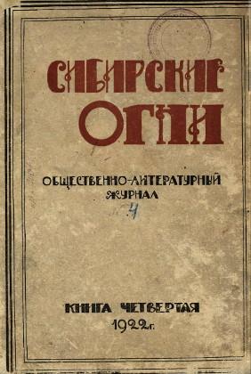 1922 4