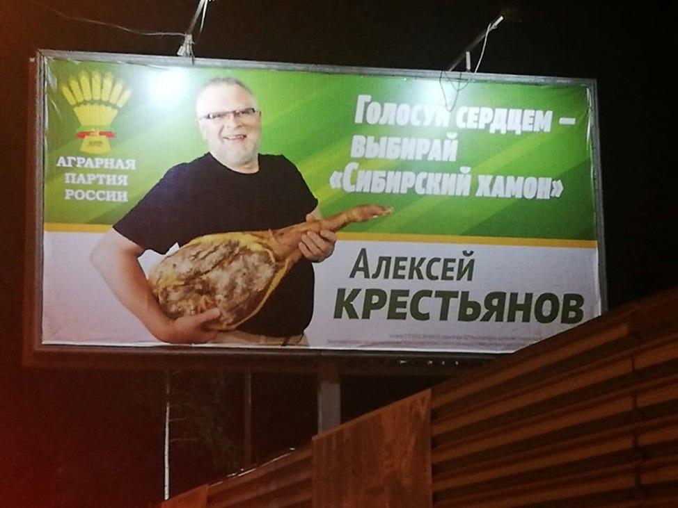 Krestyanov